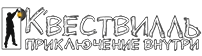 Логотип Квествилль